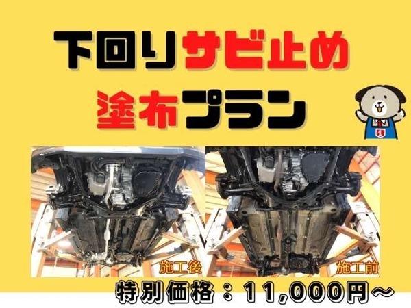 「タント 660 カスタム X 4WD 夏冬プラン有 サビ無キレい DVD USB再生」の画像3
