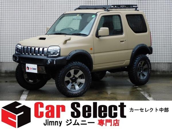 「ジムニー 660 XC 4WD 5速ミッション 新品3インチリフトアップ」の画像1