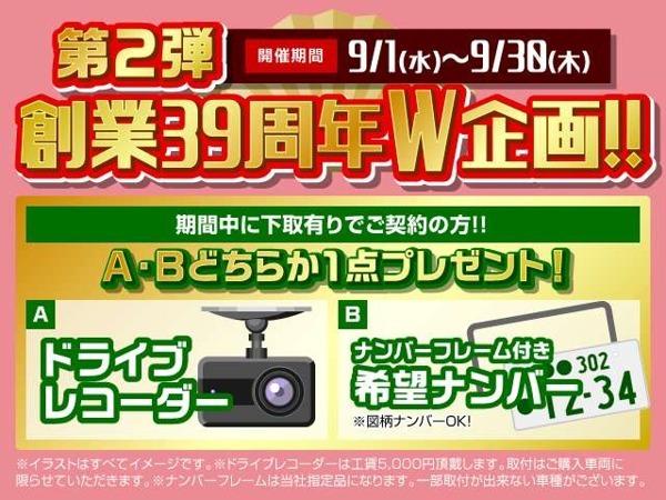 「オデッセイ 2.4 アブソルート EX 禁煙 本革シート 純正ナビDTV 全周囲カメラ」の画像3