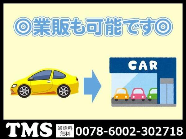 スカイラインクーペ 2.0 GTS-4 4WD テイン車高調レイズアルミHKSブローオフ_画像4