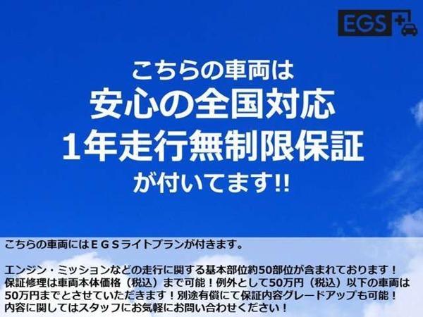 「デイズルークス 660 X 1年走行距離無制限保証付 スマートキー」の画像2