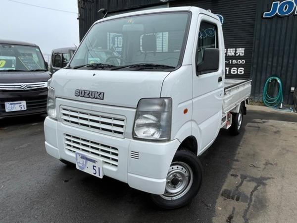 「キャリイ 660 KCエアコン・パワステ 3方開 軽トラック/エアコン/パワステ/5速MT」の画像1