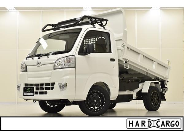 「ハイゼットトラック 660 多目的ダンプ PTO式 3方開 4WD HARDCARGOコンプリート」の画像1