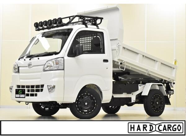 「ハイゼットトラック HARDCARGOコンプリート PTOダンプ ルーフラック LEDライト」の画像1