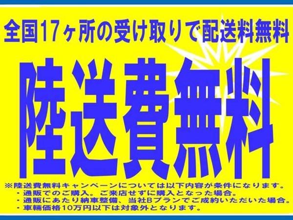 「ハイゼットカーゴ 660 スペシャル 4速インパネオートマ Tチェーン式」の画像3