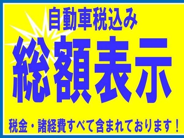 「ハイゼットカーゴ 660 スペシャル 4速インパネオートマ Tチェーン式」の画像2