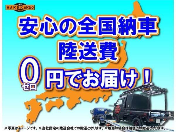 「ハイゼットトラック 660 ジャンボ 3方開 4WD ルーフラック ガード ゲート MLJアルミ」の画像2