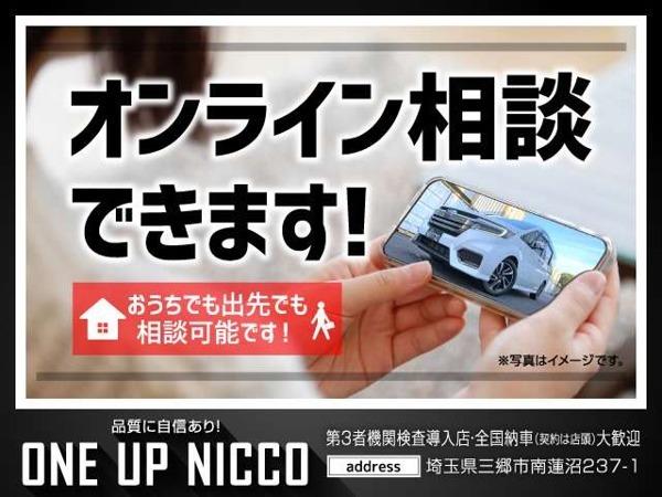 「インプレッサG4 2.0 i-S アイサイト 4WD オプションnanoe8型ナビ ピレリー9分山4本」の画像2