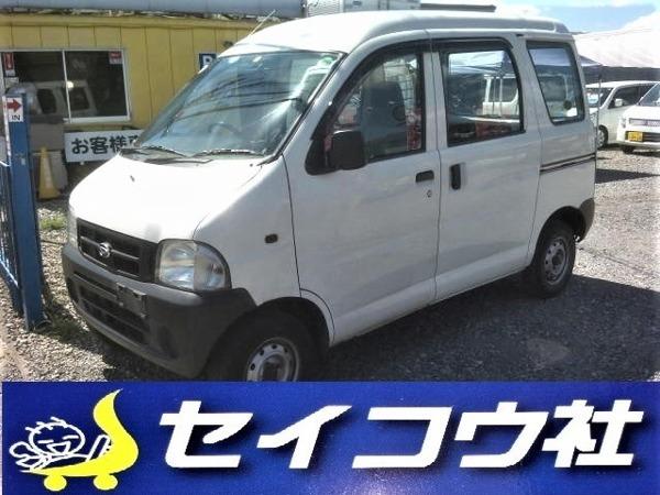 「ハイゼットカーゴ 660 スペシャル エアコン 5MT車」の画像1