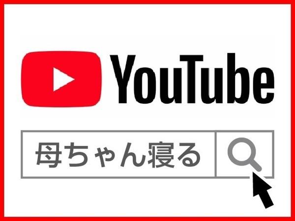 「タント 660 カスタム L 検R4/9 DVDオ-ディオ 純正アルミ 電格ミラ-」の画像2