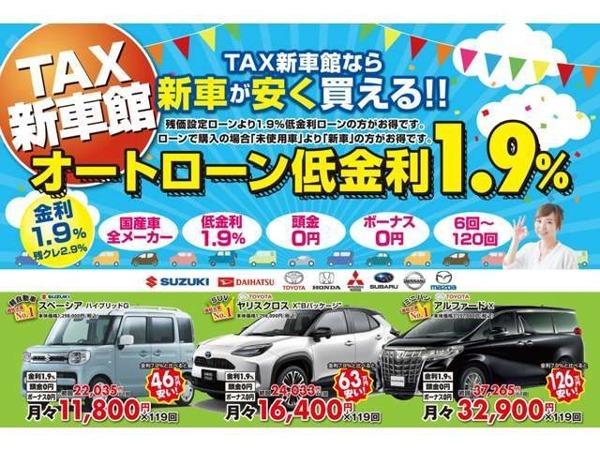 「タフト 660 G クロム ベンチャー 新車ダムド80'sフェスチェンジキット」の画像3