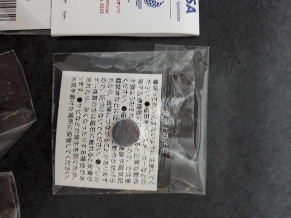 東京オリンピック ピンバッチ ピンバッジ 2020 スクエア エンブレム 4個セット ピンズ 未使用