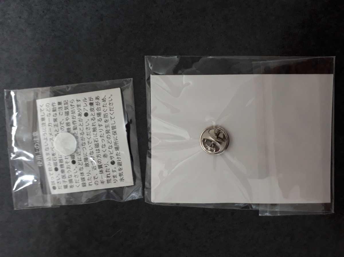 東京オリンピック ピンバッジ ピンバッチ 2020 アース製薬 5個セット ピンズ 未使用