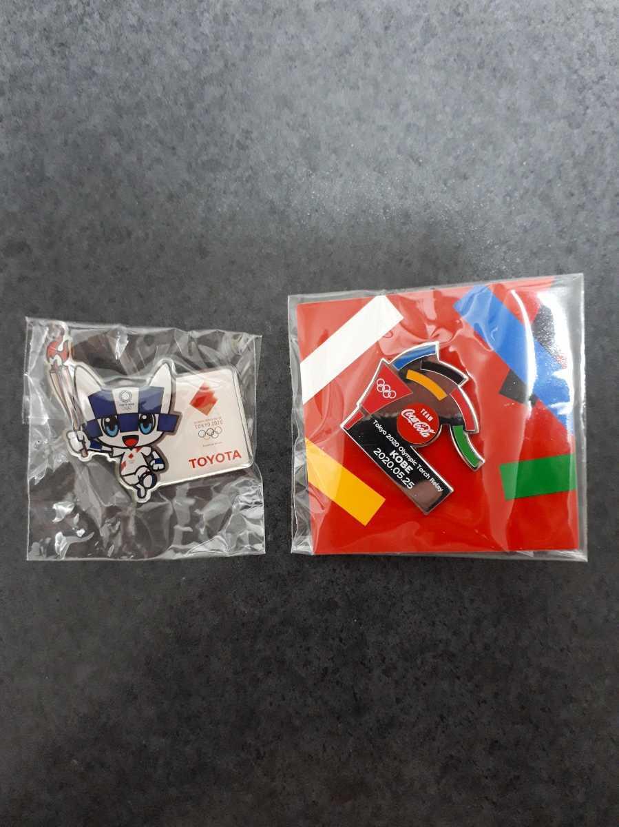 東京オリンピック ピンバッチ ピンバッジ 2020 聖火リレー ミライトワ ピンズ 未使用 トヨタ コカ・コーラ