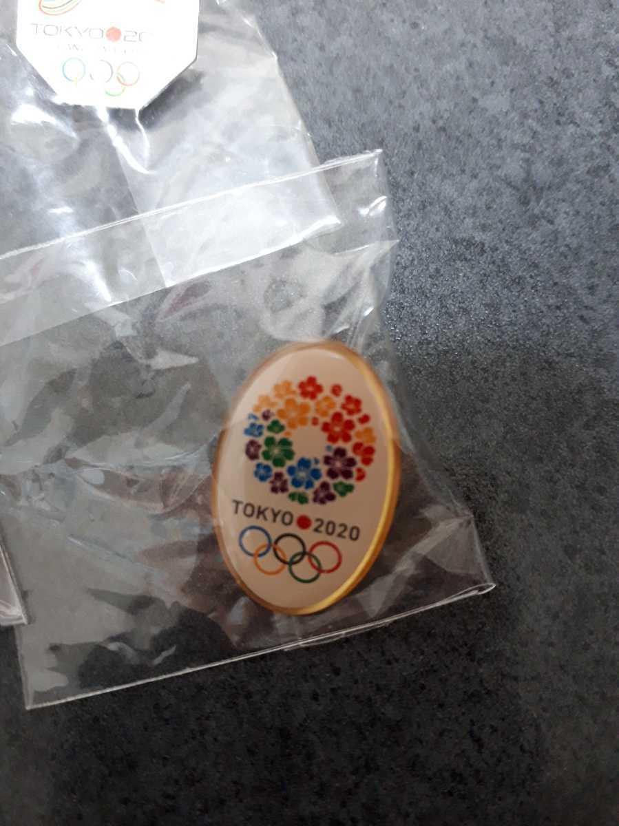 東京オリンピック ピンバッジ ピンバッチ 2020 ミライトワ アース製薬 楕円 ピンズ 3個セット 未使用