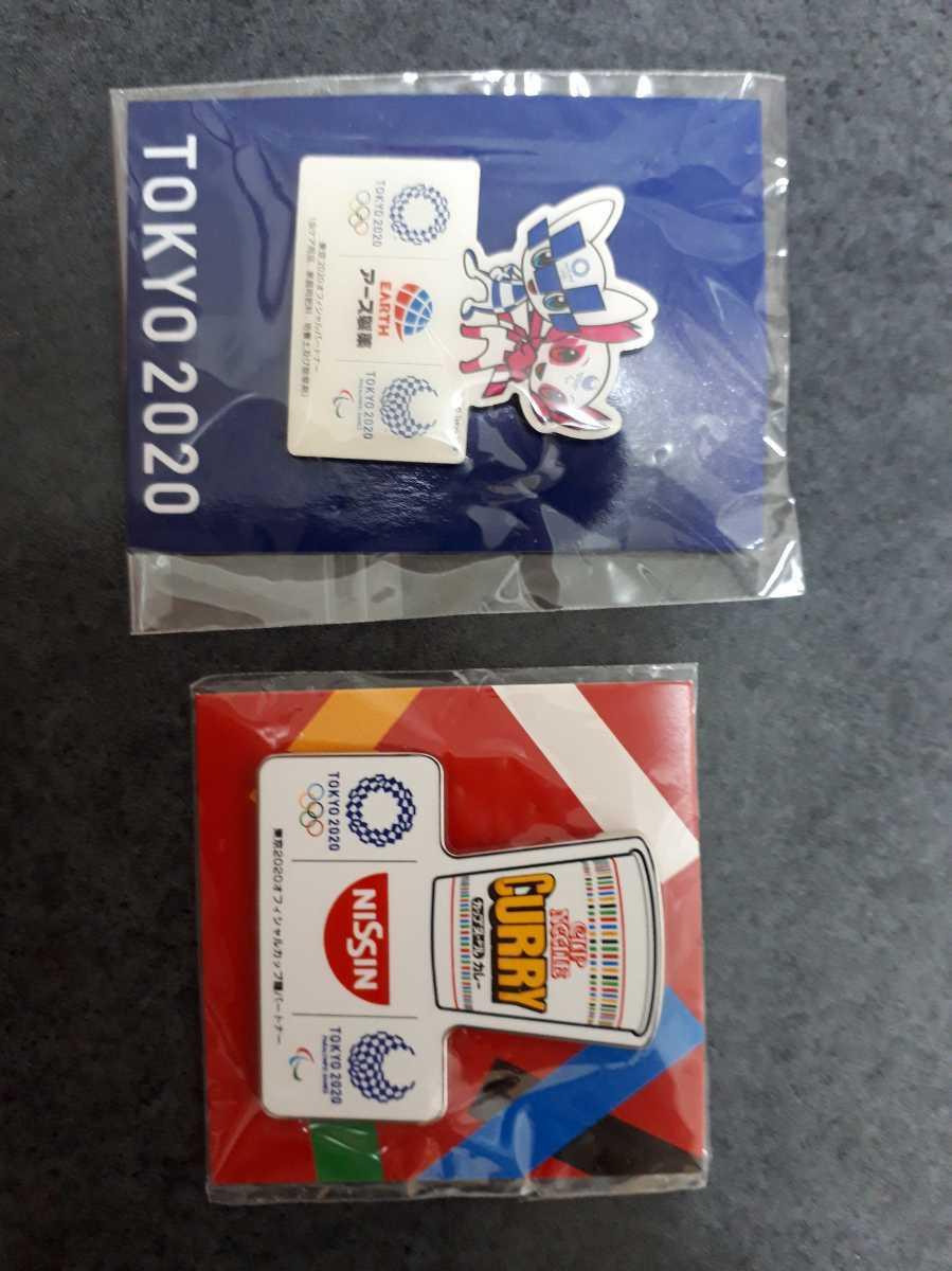 東京オリンピック ピンバッチ ピンバッジ 2020 ミライトワ 日清 カップヌードル アース製薬 ピンズ 未使用