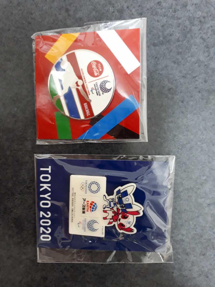 東京オリンピック ピンバッチ ピンバッジ  2020 ミライトワ コカ・コーラ アース製薬 未使用