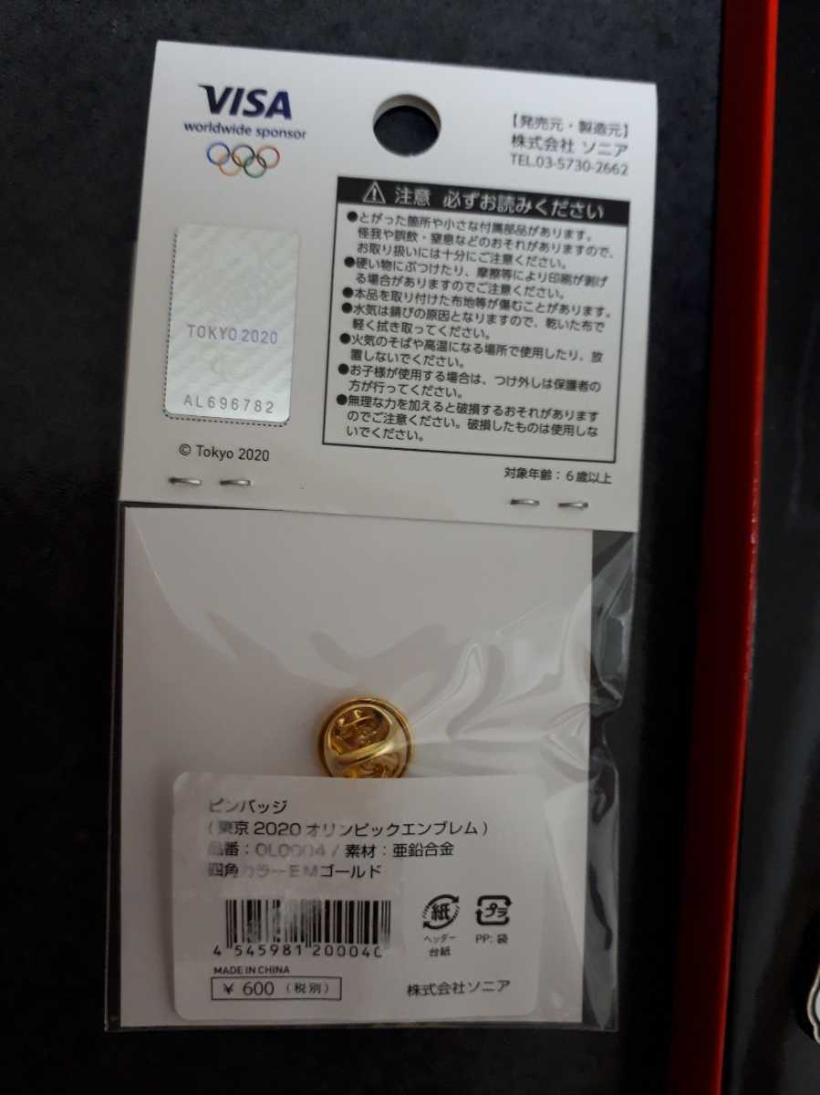 東京オリンピック ピンバッジ ピンバッチ 2020 体操 エンブレム コカ・コーラ ピンズ 未使用