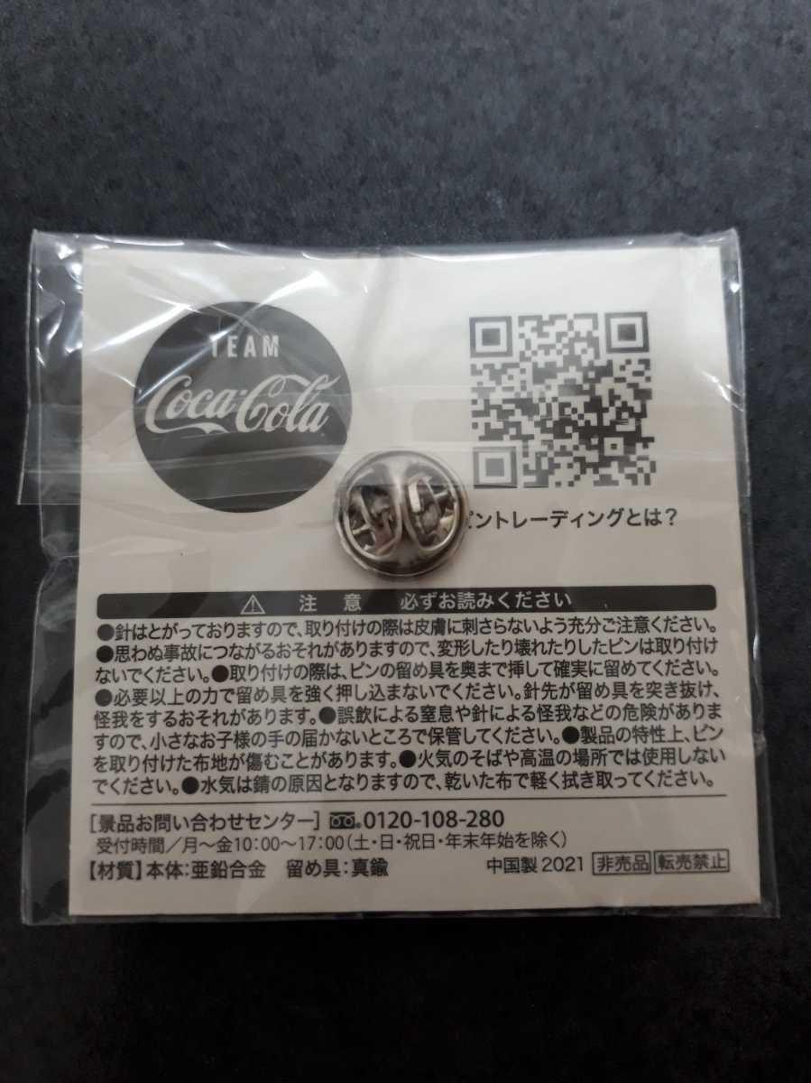 東京オリンピック ピンバッジ ピンバッチ 2020 日清 コカ・コーラ ピンズ バスケ 未使用
