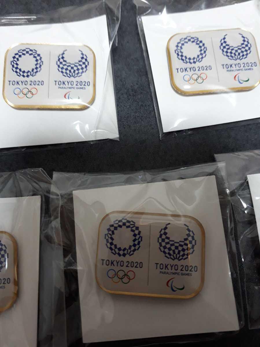 東京オリンピック ピンバッジ ピンバッチ 2020 5個セット ピンズ 未開封