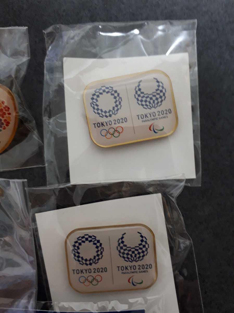 東京オリンピック ピンバッチ ピンバッジ 2020 アース製薬 8個セット 未開封 ピンズ