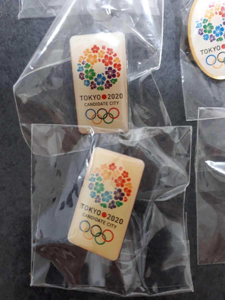 東京オリンピック ピンバッジ ピンバッチ 2020 ピンズ 未開封 9個セット