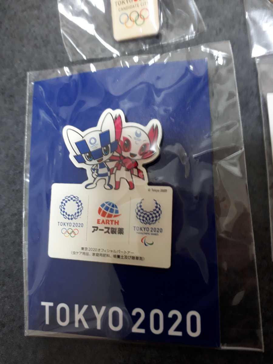 東京オリンピック ピンバッジ ピンバッチ 2020 アース製薬 ミライトワ ピンズ 4個セット 未使用