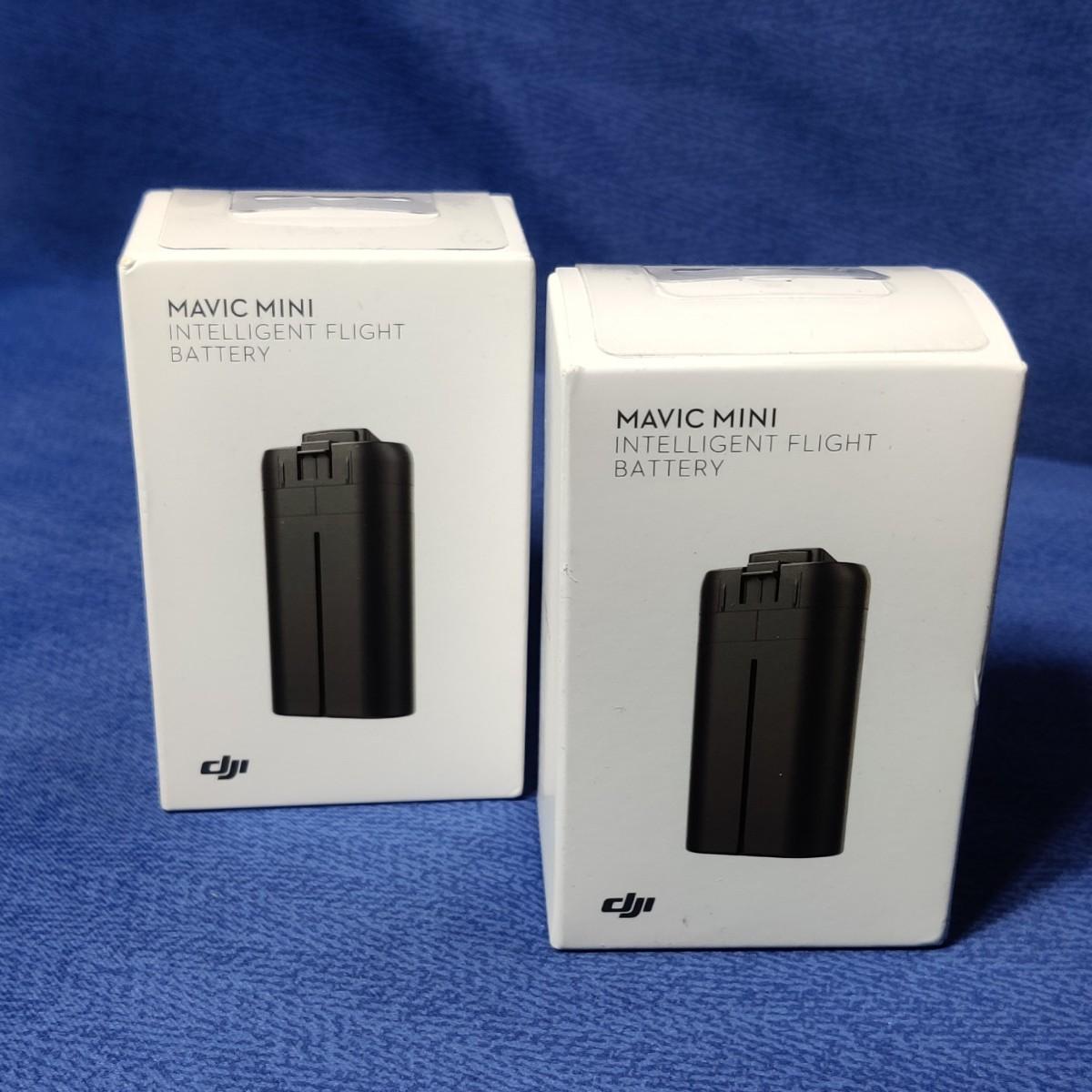 新品未使用 DJI Mavic mini 2400mAh DJI海外純正品バッテリー2個とプロペラホルダーセットでお買い得