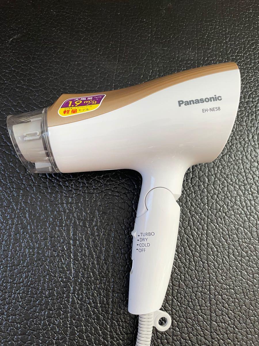 パナソニック Panasonic ドライヤー ionity EH-NE58-N