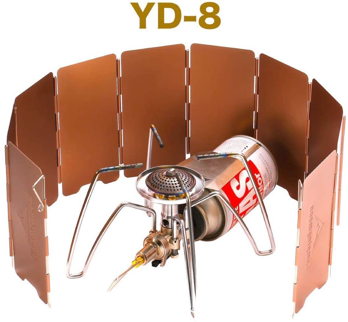 ★CAMPING MOON★キャンピングムーン★ウィンドスクリーンM★折り畳み式 風防板★酸化アルミ被膜プレート★YD-8★