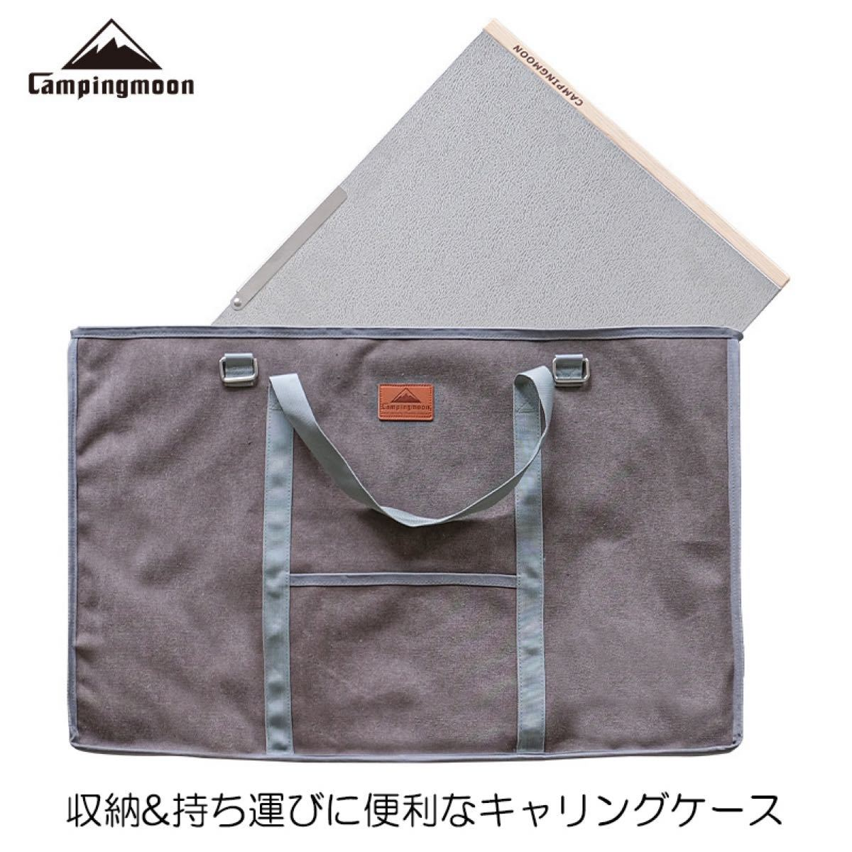 ★CAMPING MOON★キャンピングムーン★ステンレストップテーブルセット★ラージサイズ★収納BAG付★T-380-1T★