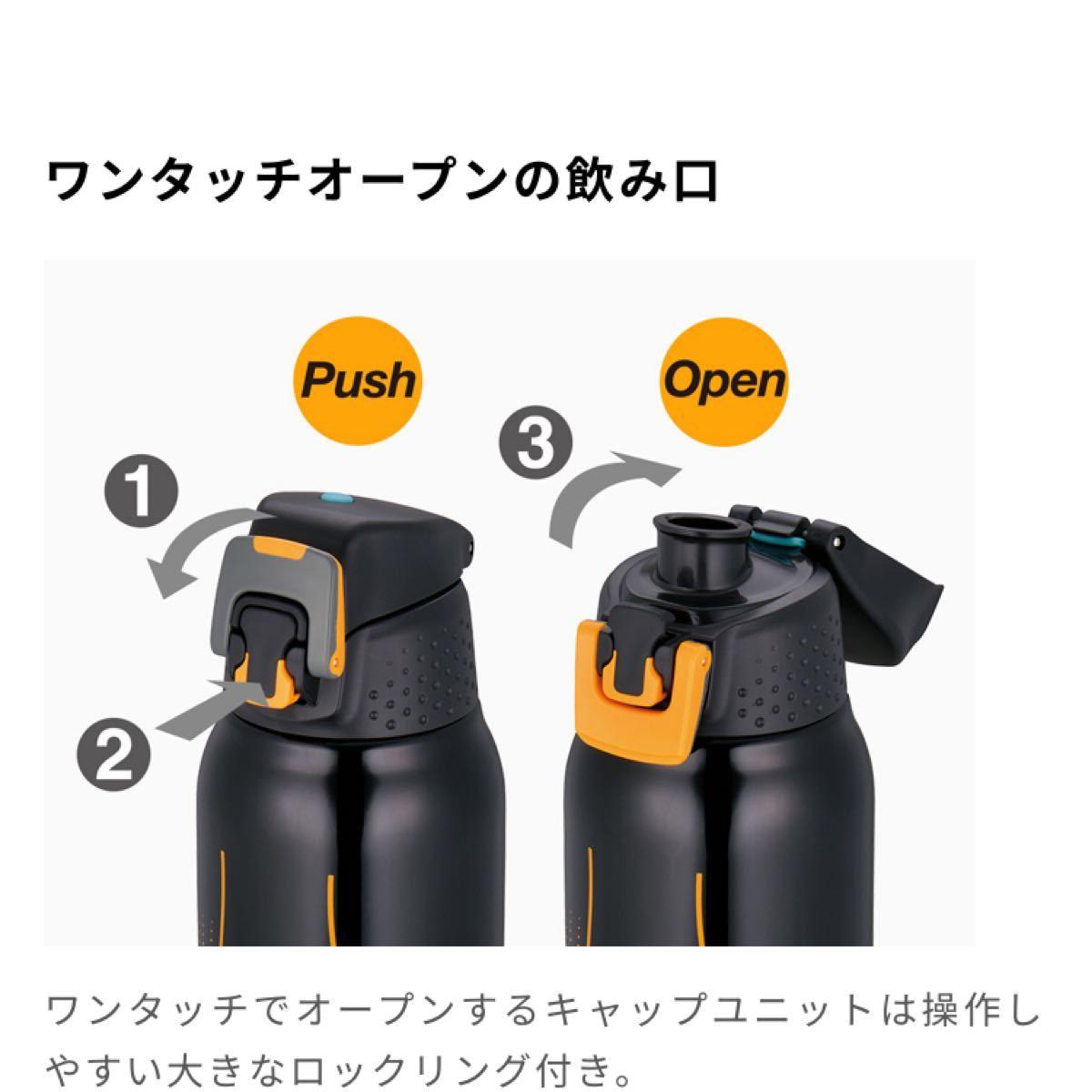 新品未使用 サーモス 水筒 真空断熱 スポーツボトル 1L グレーギンガム