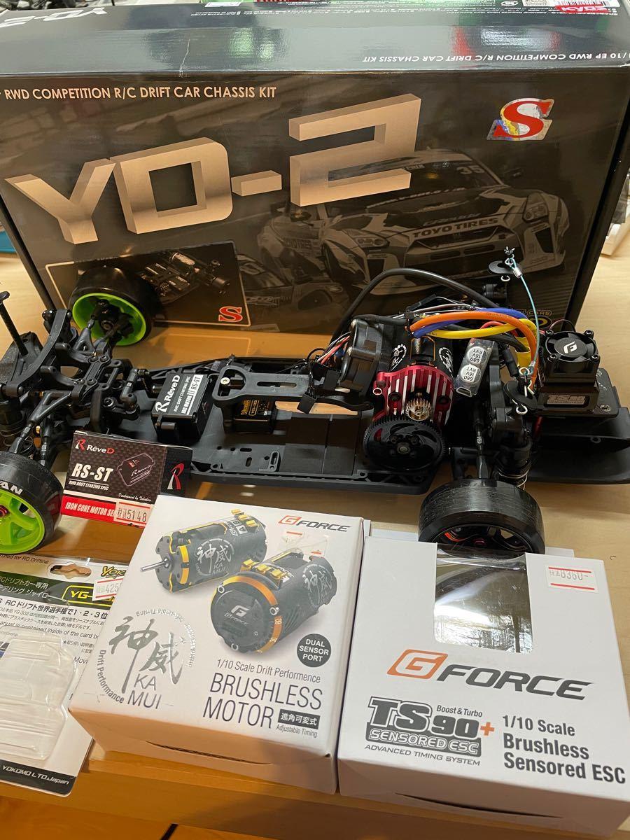 ヨコモ YD-2S