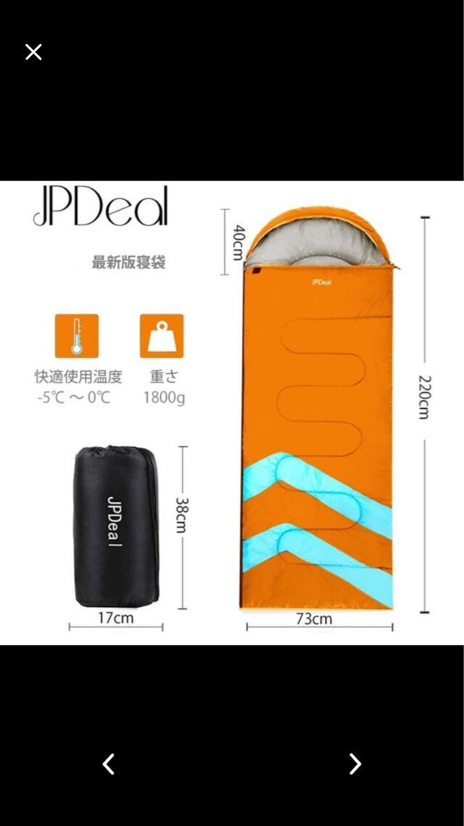 寝袋 封筒型 軽量 保温 210T防水シュラフ コンパクト アウトドア キャンプ