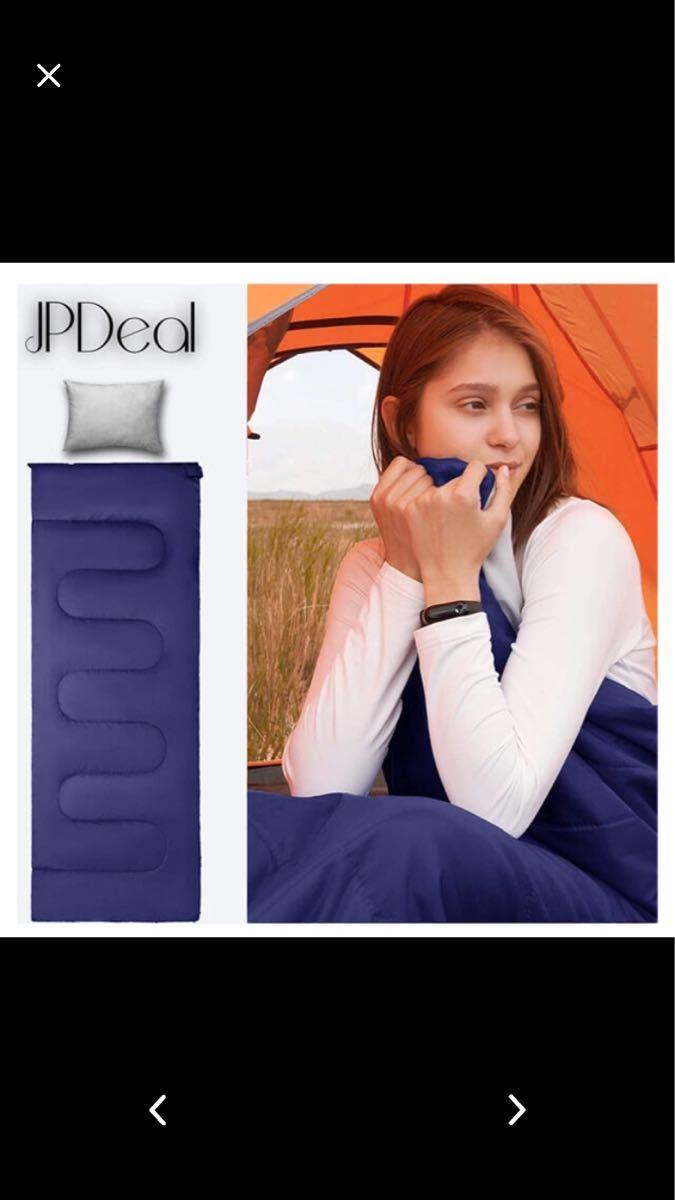 寝袋 シュラフ 封筒型 軽量 保温 210T 防水 アウトドア キャンプ 登山