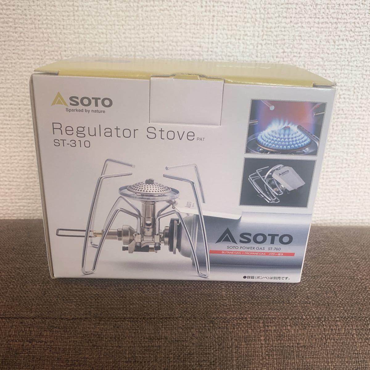 SOTO レギュレーターストーブ ST-310