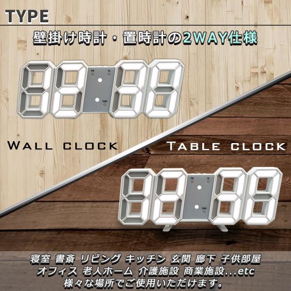 3D 立体 置き時計 デジタル 目覚まし時計 卓上時計 壁掛け LED時計 多機能 ウォールクロック USB電源 かわいい 韓国 インテリア スヌーズ_画像3