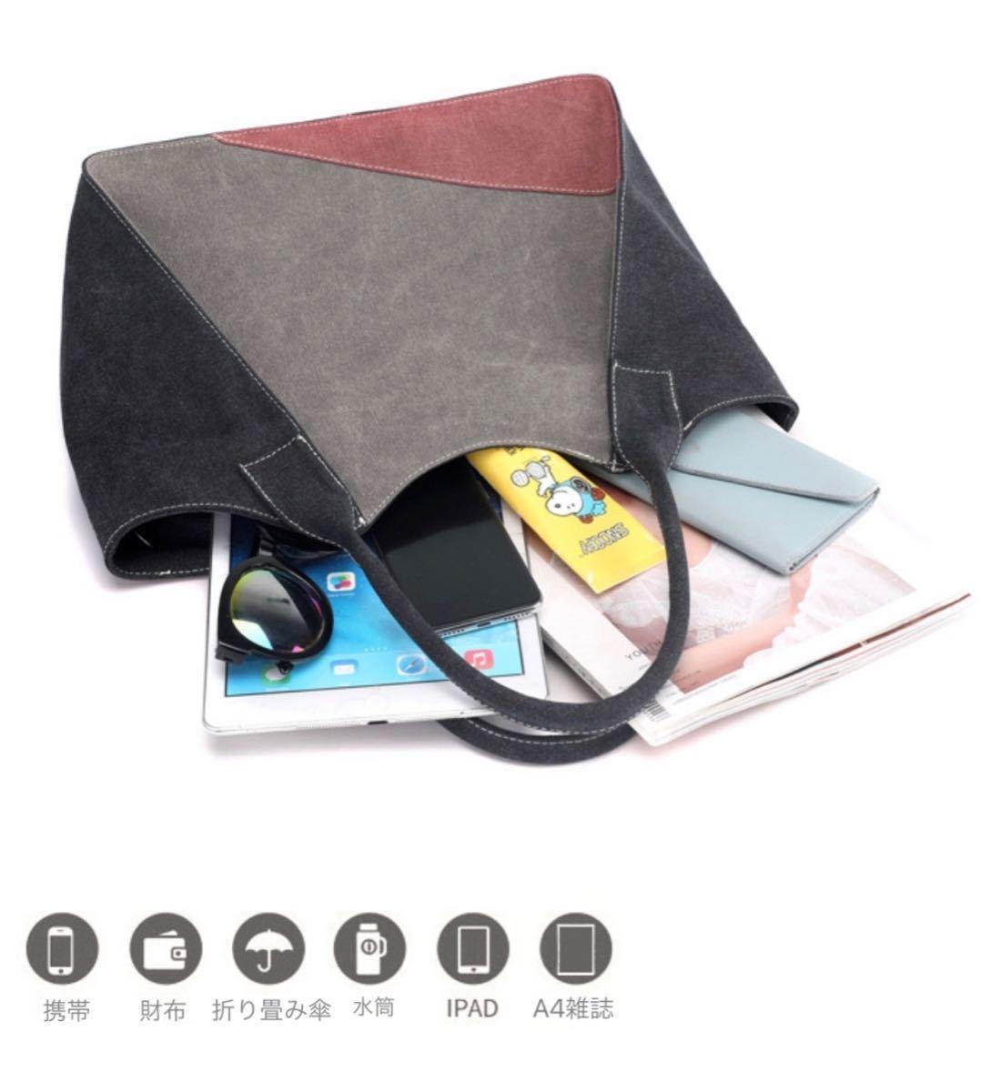 トートバッグ レディースバッグ 高品質 大容量 キャンバス ハンドバッグ 大容量