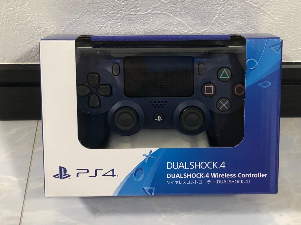 PS4 ワイヤレスコントローラー DUALSHOCK4  ミッドナイト・ブルー