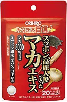 新品★120粒 オリヒロ スッポン 高麗人参の入ったマカエキス 120粒_画像1