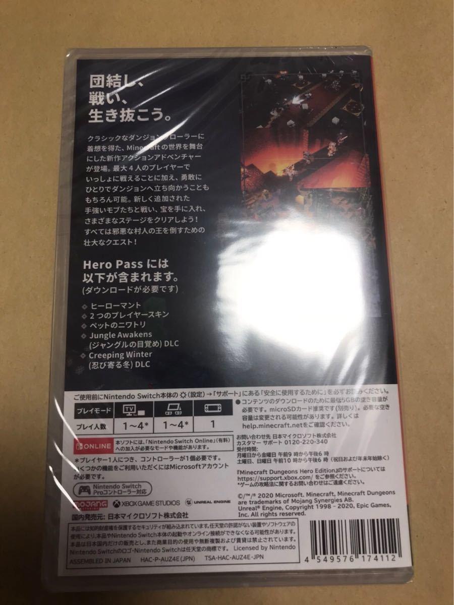 <新品未開封>マインクラフト ヒーローエディション  Nintendo Switch