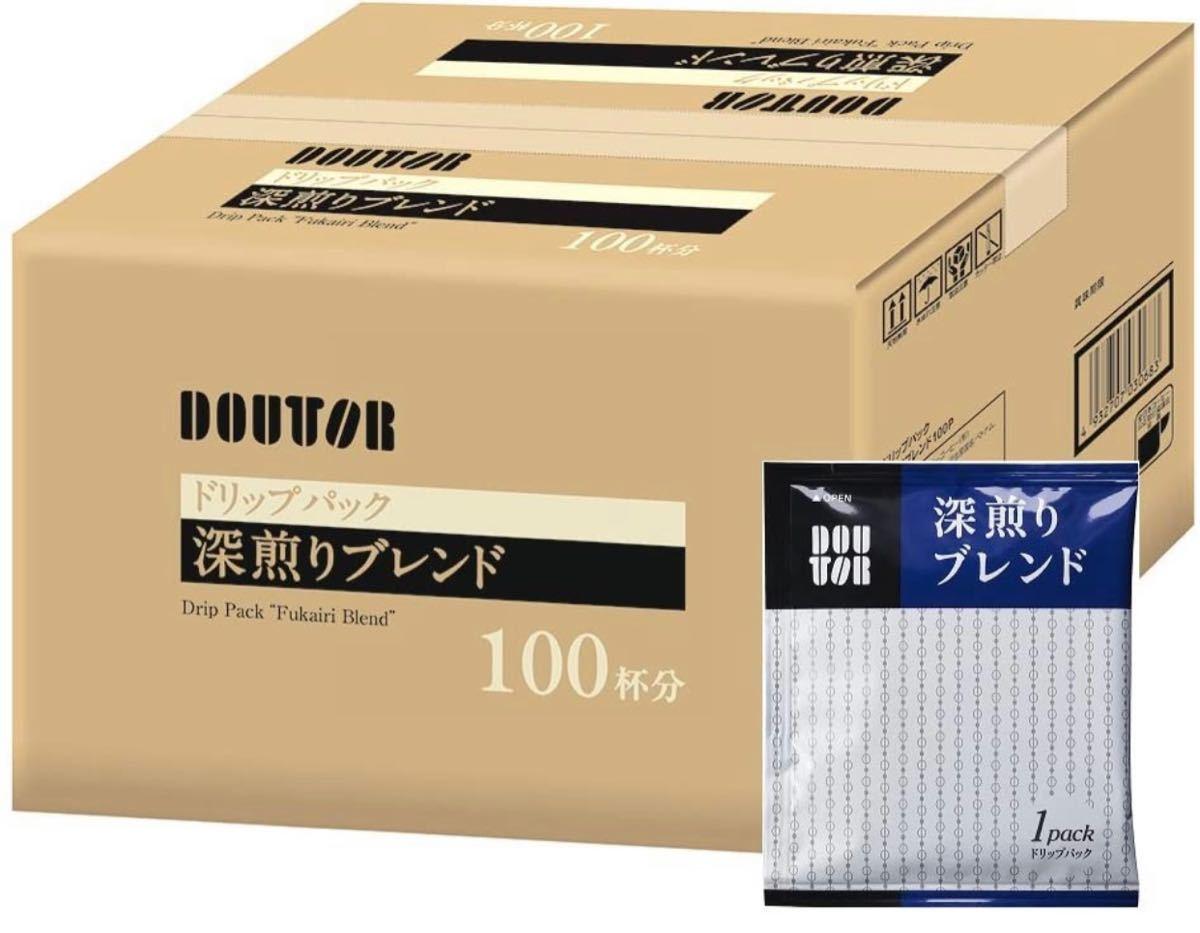 5%オフ週末クーポン 開催時対象商品 ドトール ドリップパック深煎りブレンド 1箱(100袋入)ドトールコーヒー