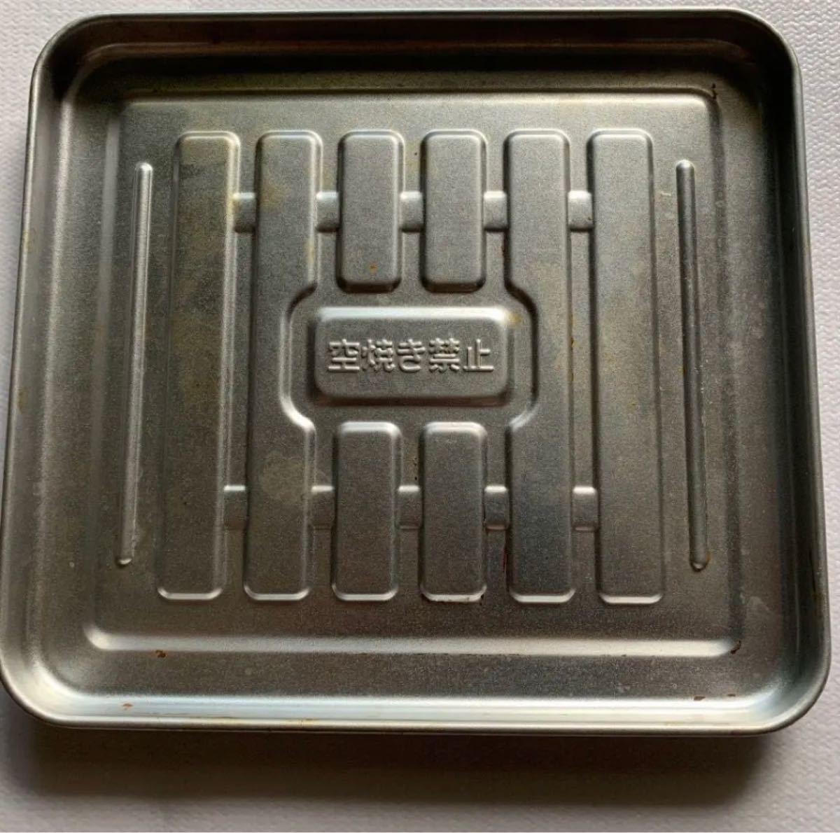 オーブントースター用 トレー2枚