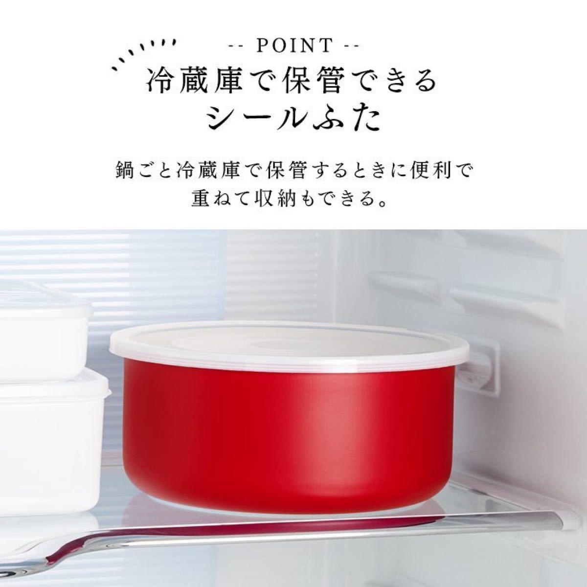 フライパンセット IH ガス火 アイリスオーヤマ 11点セット TF-SE11