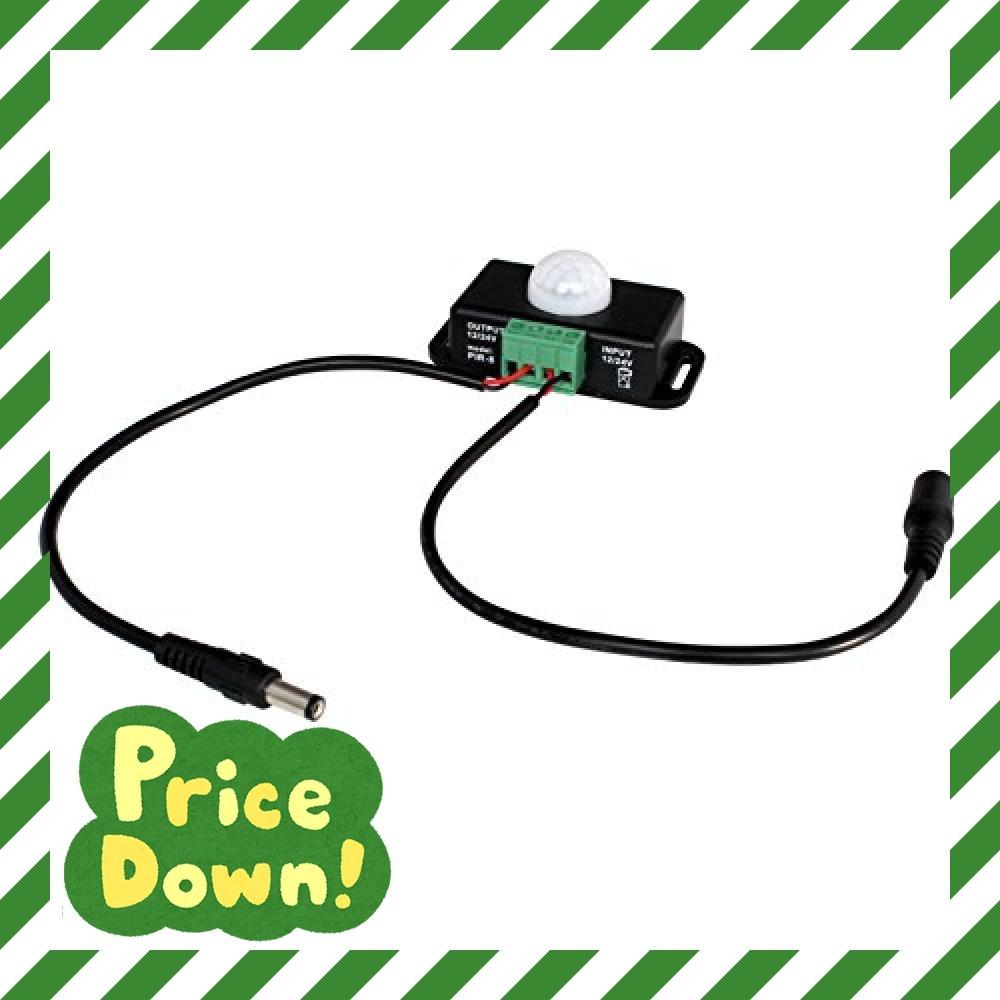 Color LN-SPIR-1CH-LV ケーブル付 LED用 赤外線 人感センサースイッチ ケーブル付き (DC12V~24V_画像1