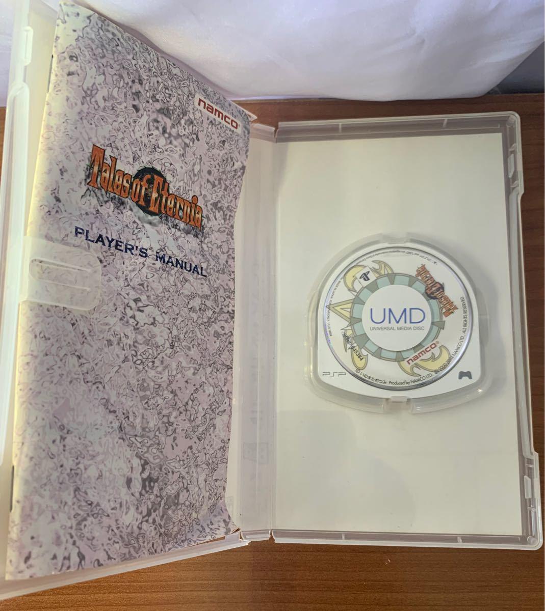 【PSP】 テイルズ オブ エターニア [PSP the Best]