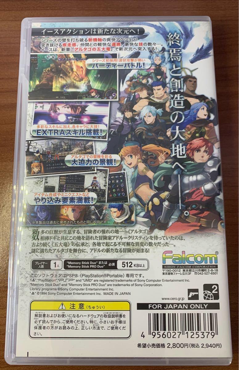 【PSP】 イース7 [PSP the Best]
