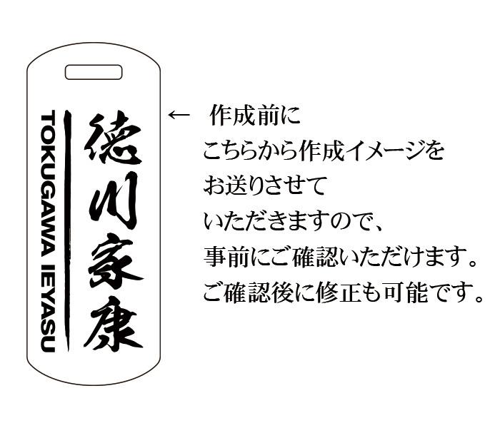 ゴルフ ネームプレート ネームタグ 鏡面仕様アクリル (koban-type)_画像8