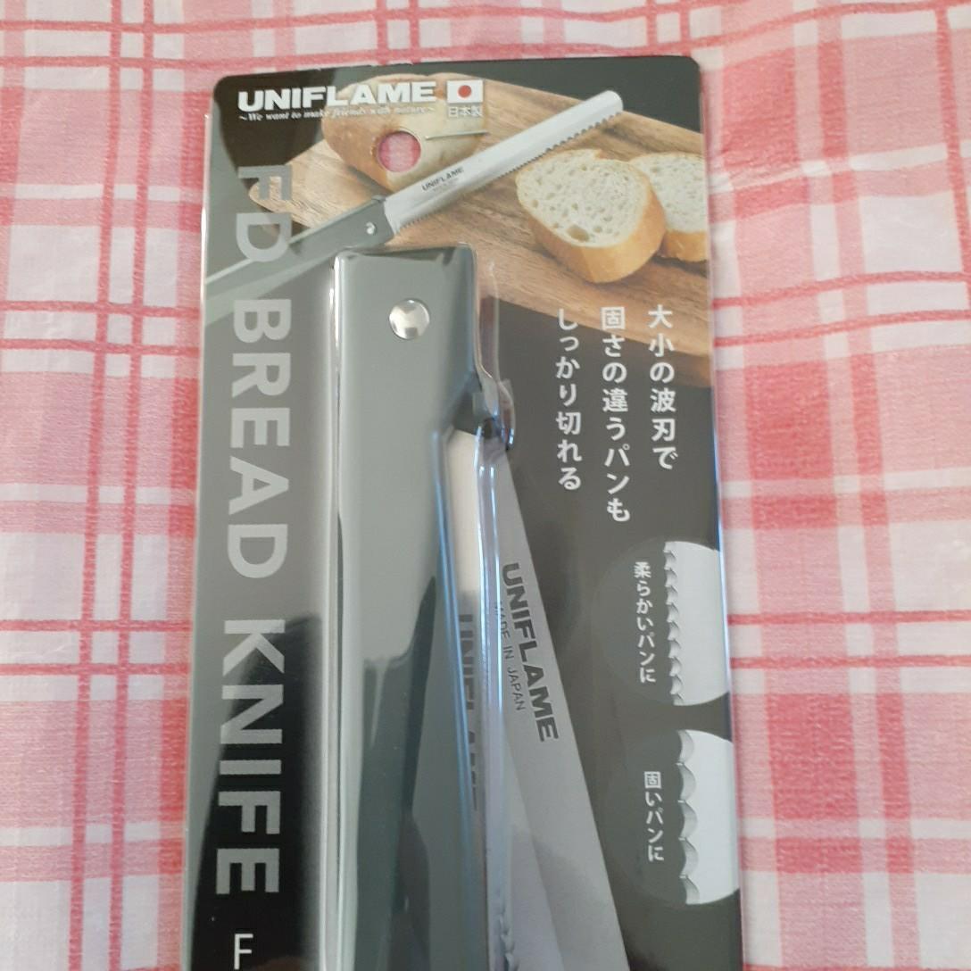 ユニフレーム UNIFLAME 多機能ナイフ ブレッドナイフ 661802