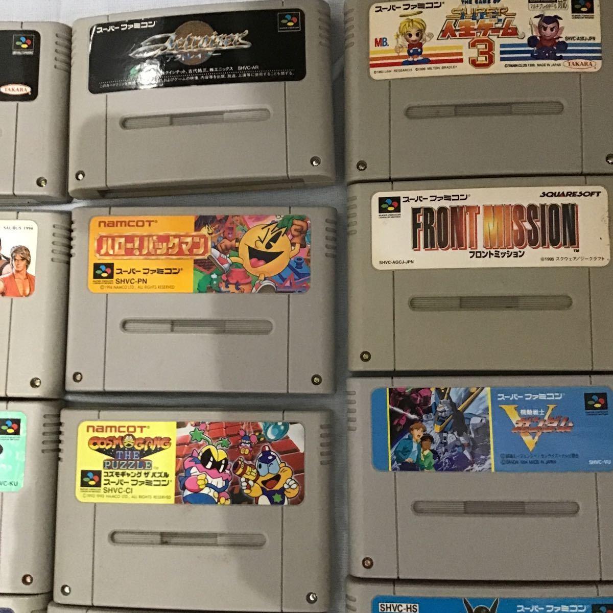 【中古任天堂ソフト】Nintendo ゲームボーイ ゲームボーイカラー スーパーファミコン 64 アドバンス DS キューブ まとめて87点_画像2